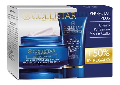 Immagine di COLLISTAR | Promo Crema Perfezione Viso e Collo + in regalo Tubo Ovale 25 ml