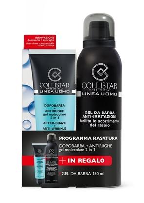 Immagine di COLLISTAR | Kit Gel Molecolare 2 in 1 Dopobarba Antirughe Edizione Limitata 2019